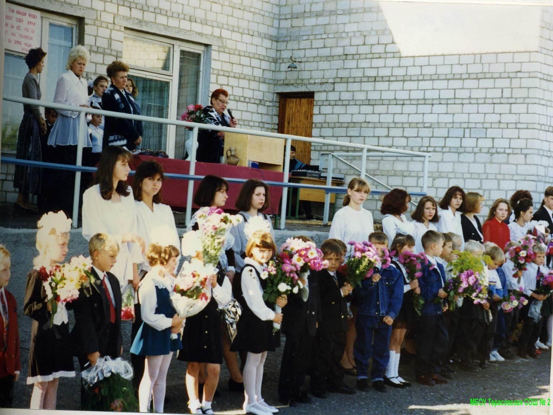 год 1996: