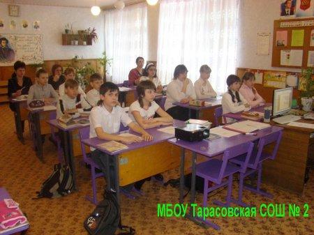 Урок русского языка, 5 класс. Учитель: Быкадорова И.А.